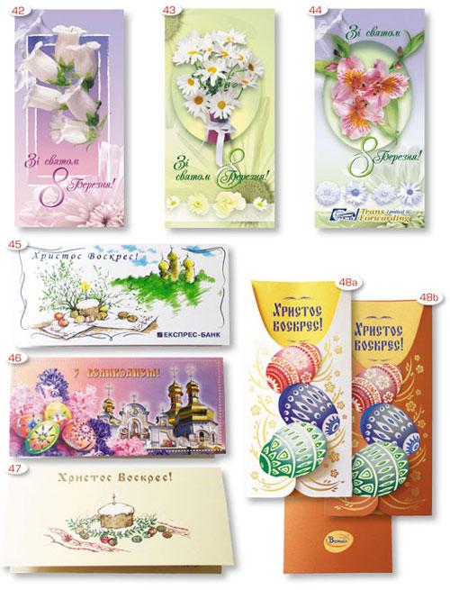 Где печатаете открытки