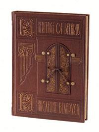 Сувенирные книги в кожаном переплете Art. No 014-08-01