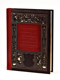 Сувенирные книги в кожаном переплете Art. No 014-08-04
